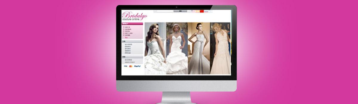Onlineshop Design Prestashop